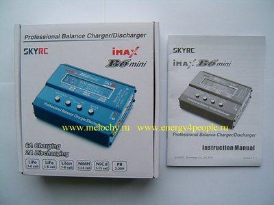 SKYRC IMAX B6 mini оригинальная (фото, вид 5)