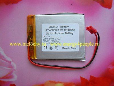 AKYGA LP345060-PCM (фото, вид 1)