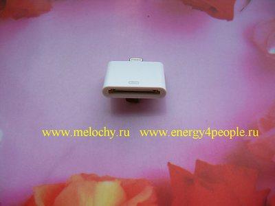 Переходник зарядного устройства iPhone 4/iPhone 5 (фото, вид 2)