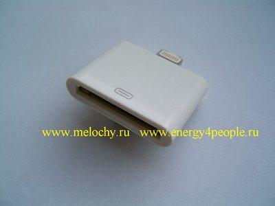 Переходник зарядного устройства iPhone 4/iPhone 5 (фото, вид 3)