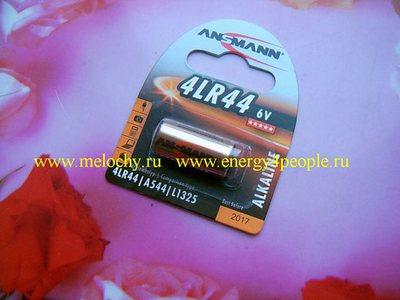 Ansmann 4LR44 (фото, вид 1)