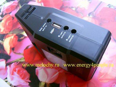 GDLITE GD-8020 (фото, вид 1)
