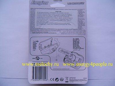 Energizer E300371000 (фото, вид 1)