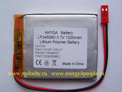 AKYGA LP345060-PCM (фото, вид 2)