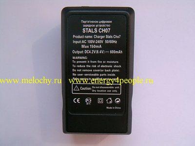 STALS SANYO Ch07 DBL40 (фото, вид 1)