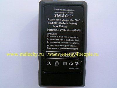 STALS SANYO Ch07 DBL20 (фото, вид 1)