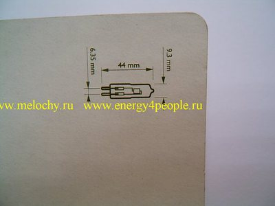 Лампа PILA 12V 50W GY6.35 (фото, вид 2)