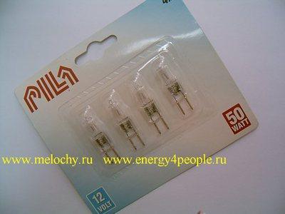 Лампа PILA 12V 50W GY6.35 (фото, вид 5)