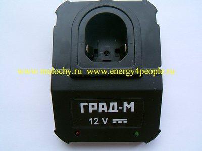 ГРАД-М 12V (фото, вид 1)