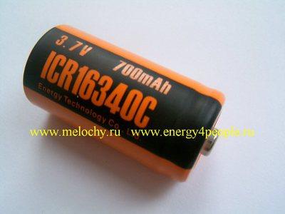Energy Technology ICR16340С-HT (фото, вид 1)