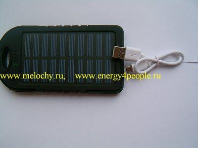 Аккумулятор внешний с солнечной батареей (фото, вид 1)