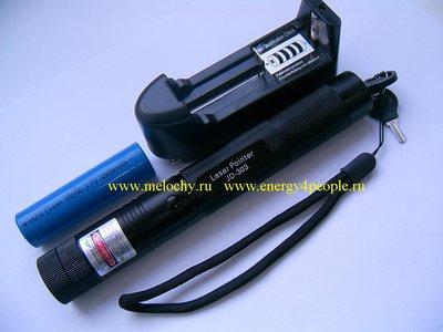 Laser Green Pointer Glow JD-303 (фото, вид 1)