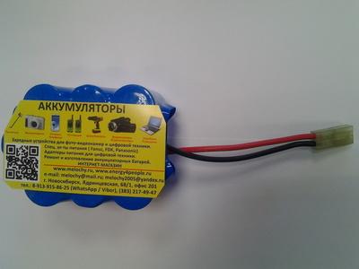 Собственное производство СП9P200SC (ZEPTER LMG-310) (фото, вид 3)