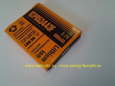 Energy Technology ET ICP053443F (фото, вид 1)