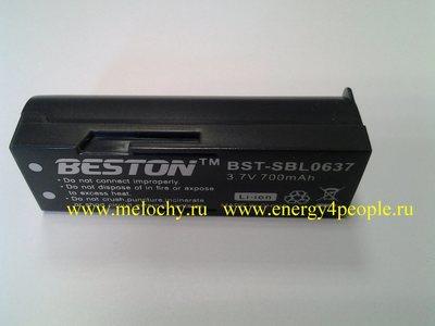 Beston MINOLTA ST-NP700 (фото, вид 1)