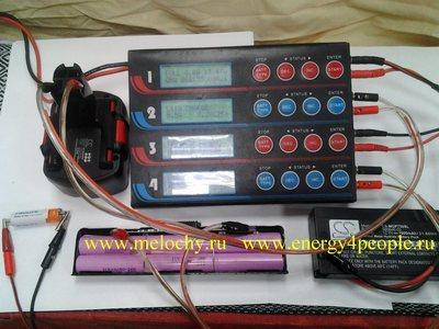 Услуга по восстановлению Ni-Cd/Ni-Mh аккумуляторов (фото, вид 2)
