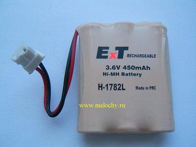 Energy Technology H-1782L (фото, вид 1)