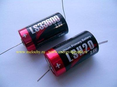 Energy Technology LSH20 (фото, вид 2)