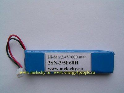 Собственное производство СП2SN-3/5F60H (фото, вид 2)