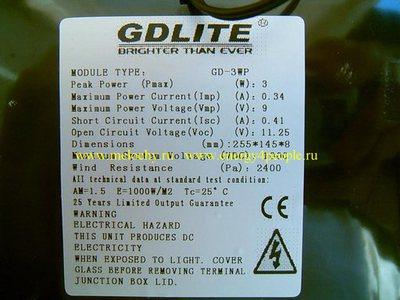 GDLITE GD-3WP (фото, вид 2)