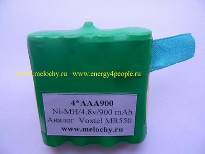 Собственное производство СП Voxtel MR550-AAA900LSD (фото, вид 1)