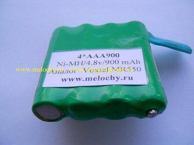 Собственное производство СП Voxtel MR550-AAA900LSD (фото, вид 2)