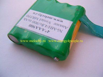 Собственное производство СП Voxtel MR550-AAA900LSD (фото, вид 4)