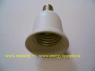 Электропатрон V03-PA-E14/E27