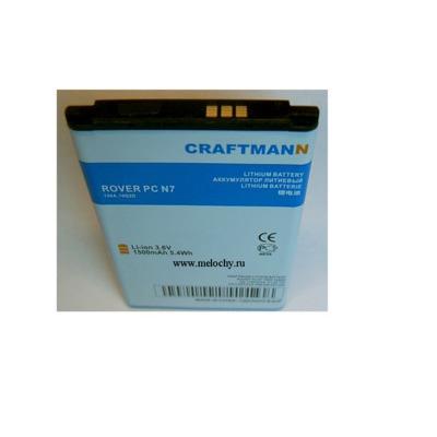 СRAFTMANN EURO RoverPC N7
