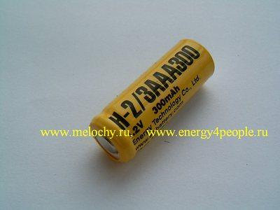 Energy Technology H-2/3AAA300 (фото)