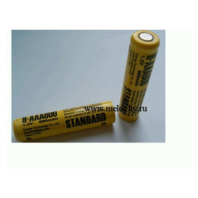 H-AAA800 STANDARD