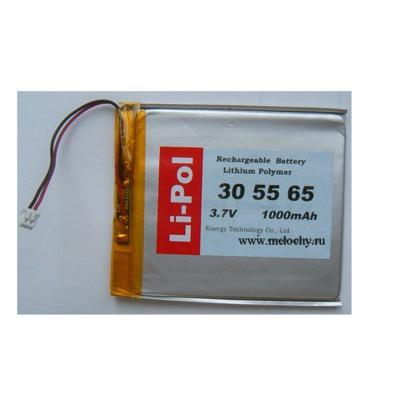 LP305565-PCM