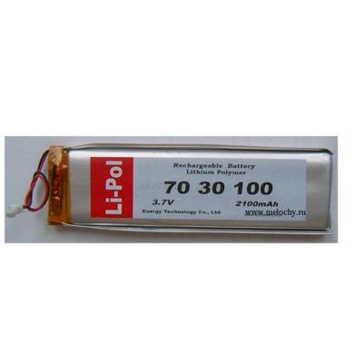 LP7030100-PCM