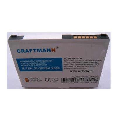 CRAFTMANN EURO E-Теn Glofiish X800