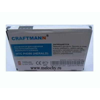 CRAFTMANN EURO HTC P4350 Herald