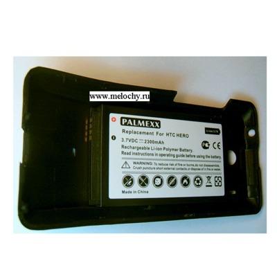 Palmexx HTC A6262 Hero усиленный