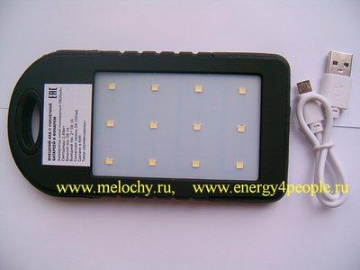 Аккумулятор внешний с солнечной батареей (фото)