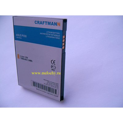 Craftmann CRAFTMANN EURO ASUS P550
