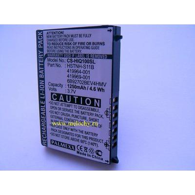 Palmexx Palmexx HP iPAQ 114