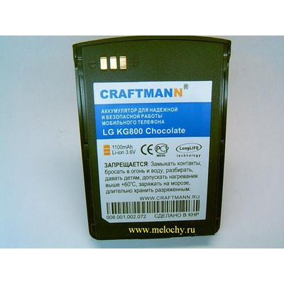 Craftmann EURO LG KG800