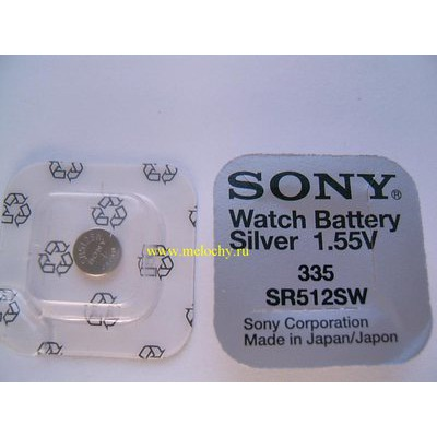 Sony SR-512SW