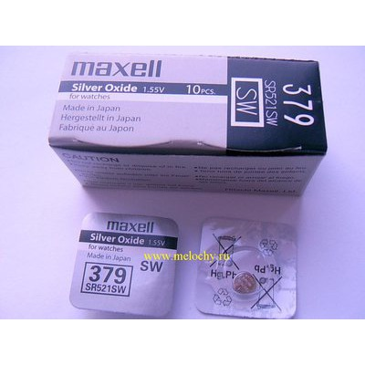Maxell 379/SR521SW