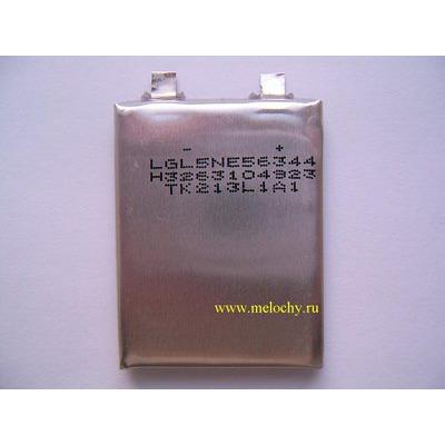LP563443