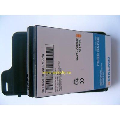 Craftmann Euro HTC A7272 DESIRE Z усиленный