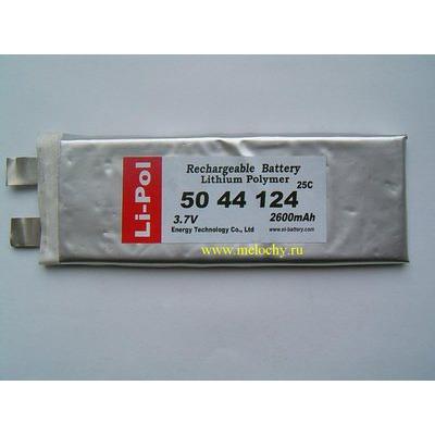 LP5044124P25C