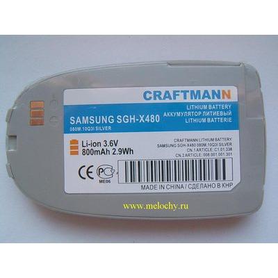 Craftmann Euro SAMSUNG X480 (фото)