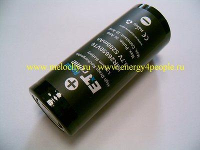 Energy Technology IMR26650VT6 (фото)