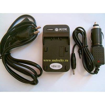 AcmePower AP CH-P1640/VBN130