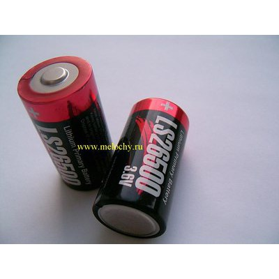 Energy Technology LS26500
