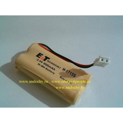 Energy Technology ExT H-1715S
